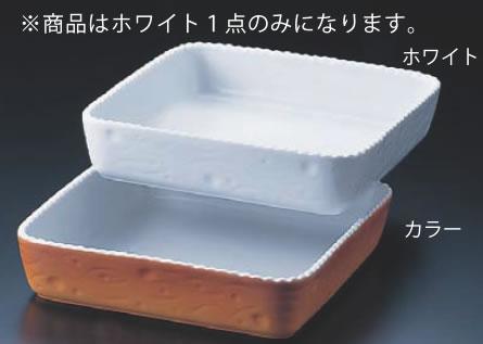 ロイヤル 正角型グラタン皿 ホワイト PB600-25
