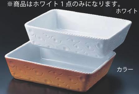 ロイヤル 長角深型グラタン皿 ホワイト PB520-40-10 【オーブン食器】【オーブンウェア】【ROYALE】【グラタン皿】【ドリア皿】【業務用】