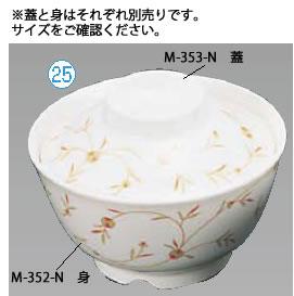 メラミン「なんてん」飯椀 蓋 M-353-N