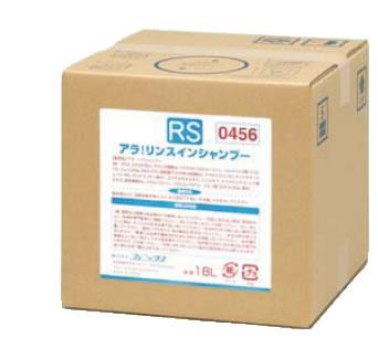 フェニックス アラ!リンスインシャンプー 18L【風呂用品】【業務用】