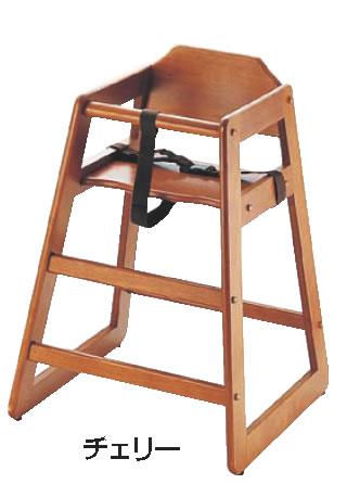 木製子供用ハイチェアー(スタッキング式) チェリー【代引き不可】【子供椅子】【お子様用イス】【業務用】