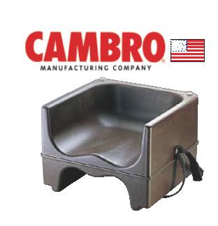 キャンブロブースターシート ストラップ付 100BCS ダークブラウン【CAMBRO】【子供椅子】【お子様用イス】【業務用】