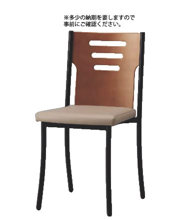 パイプチェア SCS-2550・L【代引き不可】【いす】【イス】【ダイニングチェア】【レストランイス】【飲食店椅子】【業務用】