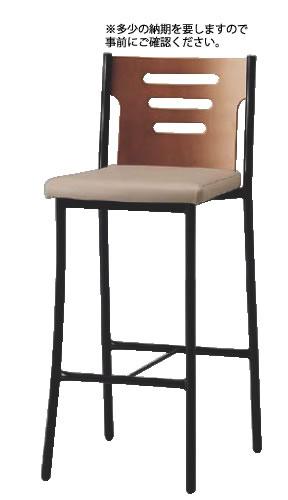 カウンターチェア SCS-2550・L・ST【代引き不可】【いす】【イス】【ダイニングチェア】【レストランイス】【飲食店椅子】【業務用】