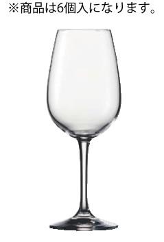アイシュ ヴィノ・ノビレ ホワイトワイン 25511030(6個入)【ワイングラス】【アイシュ】【業務用】