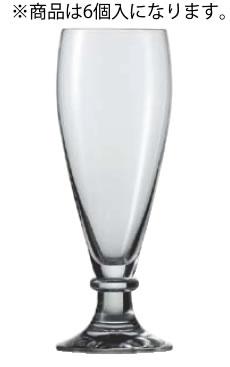 ブラッセル ピルスナー(6個入) 865493/6222【ワイングラス】【SCHOTT ZWIESEL】【業務用】