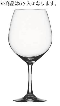 ヴィノグランデ ブルゴーニュ 100/00(6ヶ入)【ワイングラス】【SPIEGELAU】【業務用】