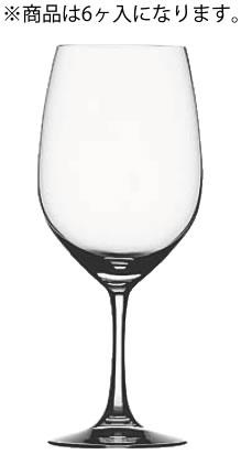 ヴィノグランデ ボルドー 100/35(6ヶ入)【ワイングラス】【SPIEGELAU】【業務用】