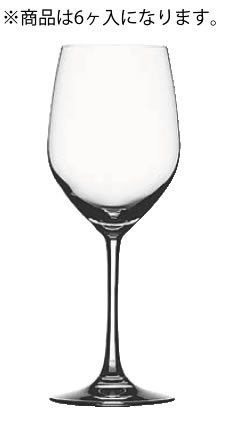 ヴィノグランデ レッドワイン 100/01(6ヶ入)【ワイングラス】【SPIEGELAU】【業務用】