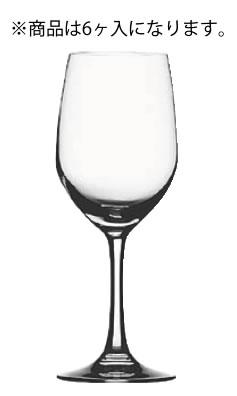 ヴィノグランデ ホワイト/スモール 100/03(6ヶ入)【ワイングラス】【SPIEGELAU】【業務用】