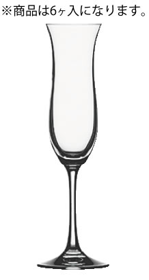 ヴィノグランデ グラッパ 100/26(6ヶ入)【ワイングラス】【SPIEGELAU】【業務用】