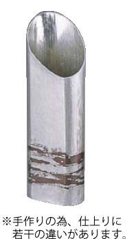 銅錫被 刷毛目篇筒ストレート酒器 SG007 360cc【代引き不可】【業務用】