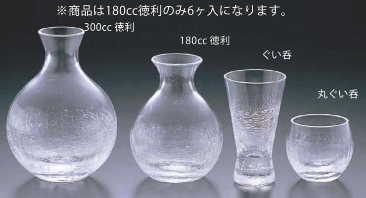 貫入丸徳利・180cc (6ヶ入) D26-41【とっくり】【徳利】【業務用】