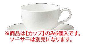 モデラートライン T・コーヒーカップ6個 50089C/9990【Noritake】【ノリタケ】【コーヒーカップ】【コーヒーコップ】【ティーカップ】【ティーコップ】【紅茶カップ】【業務用】