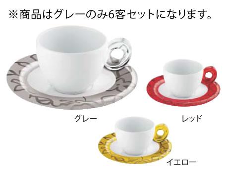 グッチーニ エスプレッソカップ6客セット 2482.0022 グレー【guzzini】【コーヒーカップ】【コーヒーコップ】【ティーカップ】【ティーコップ】【紅茶カップ】【業務用】