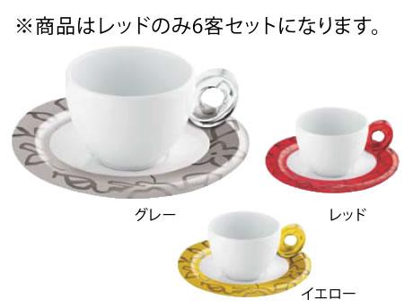 グッチーニ エスプレッソカップ6客セット 2482.0065 レッド【guzzini】【コーヒーカップ】【コーヒーコップ】【ティーカップ】【ティーコップ】【紅茶カップ】【業務用】