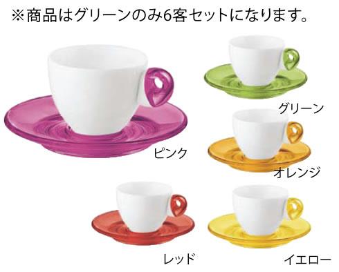 グッチーニ エスプレッソカップ6客セット 2232.0344 グリーン【guzzini】【コーヒーカップ】【コーヒーコップ】【ティーカップ】【ティーコップ】【紅茶カップ】【業務用】