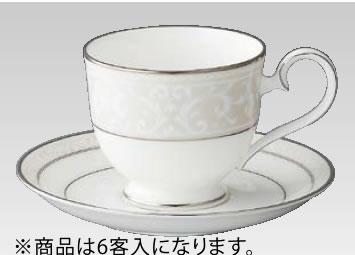 ボーンチャイナ カップ&ソーサー 6客入 97217C・S/4807【Noritake】【ノリタケ】【コーヒーカップ】【コーヒーコップ】【ティーカップ】【ティーコップ】【紅茶カップ】【業務用】