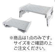 ユニバステップ コンパクト H230【業務用】