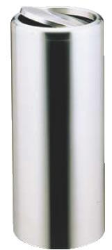 SAダストボックス SRB-250【代引き不可】【遠藤商事】【ダストボックス】【くず入れ】【屑入れ】【クズ入れ】【ゴミ箱】【業務用】