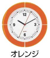 グッチーニ ウォールクロック 2895.0045 オレンジ【guzzini】【掛け時計】【掛時計】【ウォールクロック】【業務用】