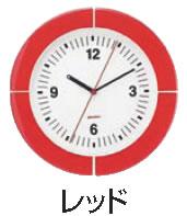 グッチーニ ウォールクロック 2895.0065 レッド【guzzini】【掛け時計】【掛時計】【ウォールクロック】【業務用】