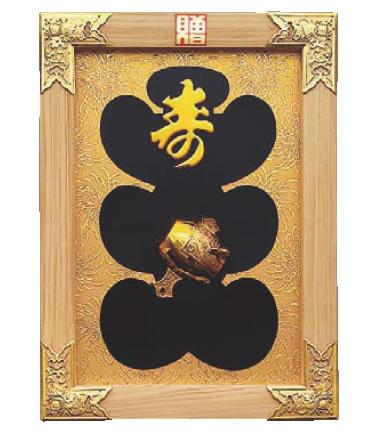 縁起祝額 17号 小槌(白木) 43350【店舗装飾商品】【商売繁盛】【業務用】