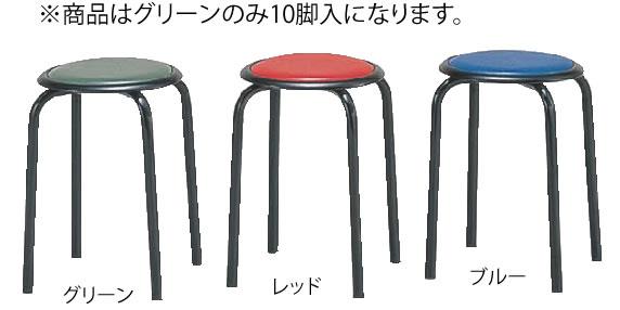 丸イス M-24T(10脚入) グリーン【代引き不可】【いす】【イス】【ダイニングチェア】【レストランイス】【飲食店椅子】【業務用】