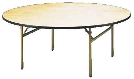 KB型 円テーブル KBR1500【代引き不可】【会議室テーブル】【食堂用テーブル】【会議テーブル】【折りたたみ式】【業務用】