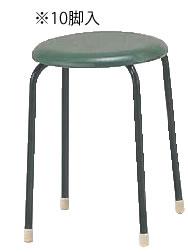 丸イス C-19(10脚入) グリーン【代引き不可】【いす】【イス】【ダイニングチェア】【レストランイス】【飲食店椅子】【業務用】