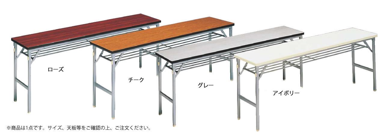 折りたたみ会議テーブルクランク式ワイド脚 (ソフトエッジ)W206-RB【代引き不可】【会議室テーブル】【食堂用テーブル】【会議テーブル】【折りたたみ式】【業務用】