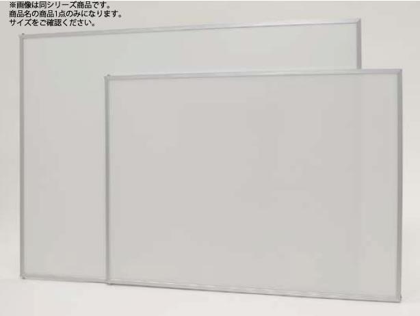 ニューファンシーパネルライト(2枚入) B1判 ALB1-4200【案内看板】【案内プレート】【販売板】【業務用】