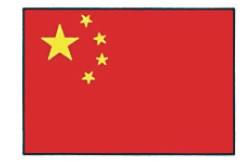 エクスラン万国旗 70×105cm 中華人民共和国【店内装飾】【業務用】