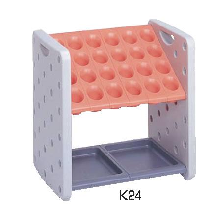 アーバンピットK K24(24本立) オレンジ【傘立て】【アンブレラスタンド】【かさたて】【業務用】