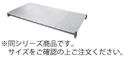 610ソリッド型シェルフプレートキット 固定用 ESK2454S【代引き不可】【キャンブロ】【業務用】