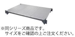 460ソリッド型シェルフプレートキット 移動用 EMSK1836S【代引き不可】【キャンブロ】【業務用】