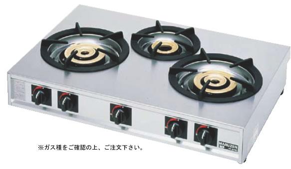 ガステーブルコンロ親子三口コンロ M-223C (ガス種:プロパン) LPガス【代引き不可】【焜炉】【熱炉】【業務用】