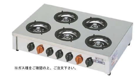 飯城(マッチ点火) M-605C 13A (ガス種:都市ガス)【代引き不可】【焜炉】【熱炉】【業務用】
