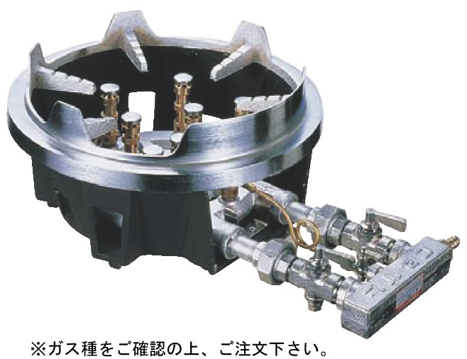 スーパージャンボバーナー MG-9型 (ガス種:プロパン) LPガス【代引き不可】【焜炉】【熱炉】【業務用】