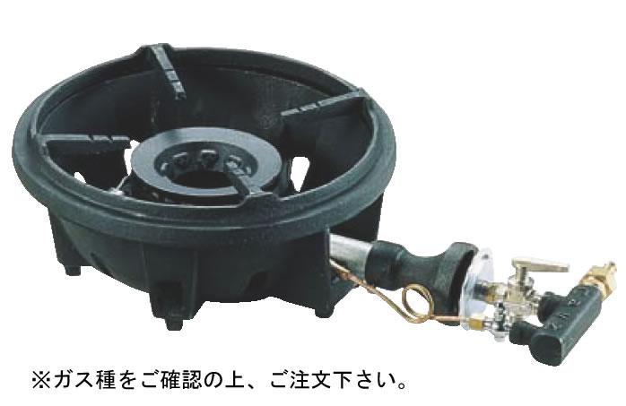 ファイヤースクリーンバーナー MG-250B (ガス種:プロパン) LPガス【焜炉】【熱炉】【業務用】