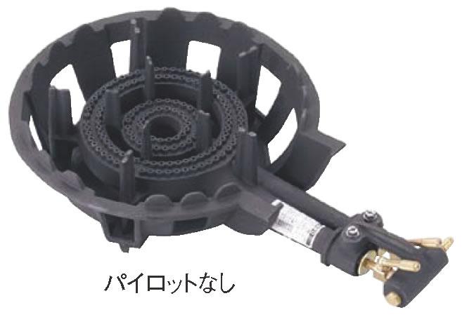 鋳物コンロ DEJ-21(二重) (SL) パイロット無(ガス種:プロパン) LPガス【焜炉】【熱炉】【業務用】
