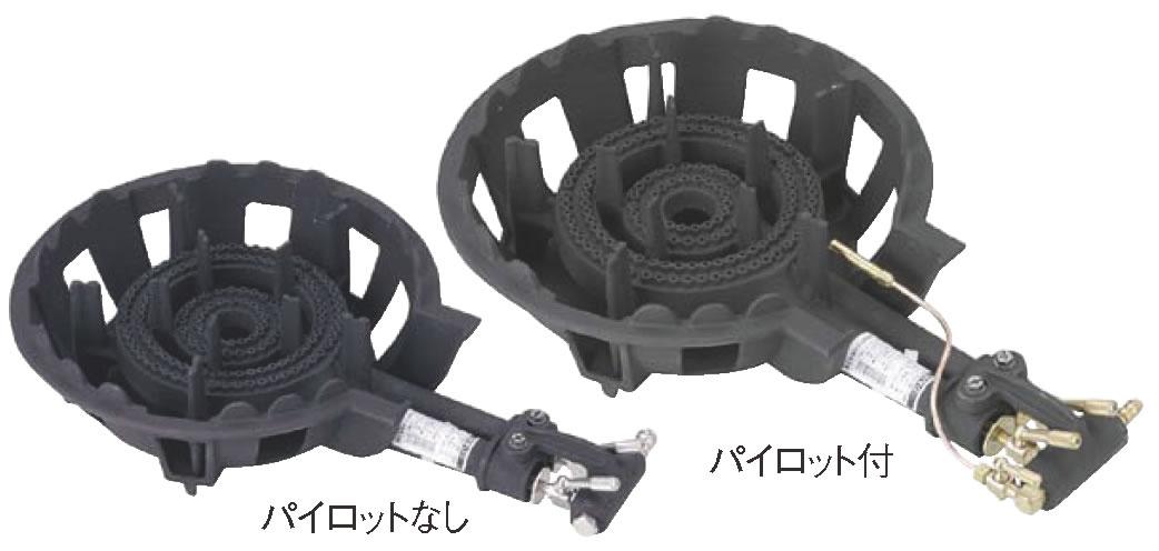 鋳物コンロ DEJ-21(二重) (SC) P無 12A・13A (ガス種:都市ガス)【焜炉】【熱炉】【業務用】