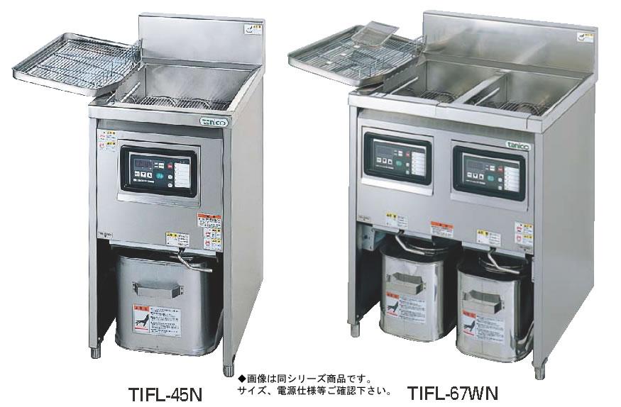 IHフライヤー TIFL-67WN 50Hz【代引き不可】【揚げ物器】【Deep fryer】【業務用】