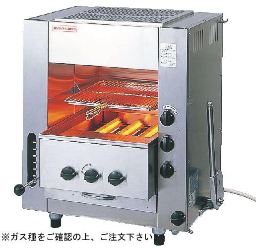 ガス赤外線同時両面焼グリラー ニュー武蔵 SGR-N45(小型)13A (ガス種:都市ガス)【代引き不可】【焼き物器】【業務用】