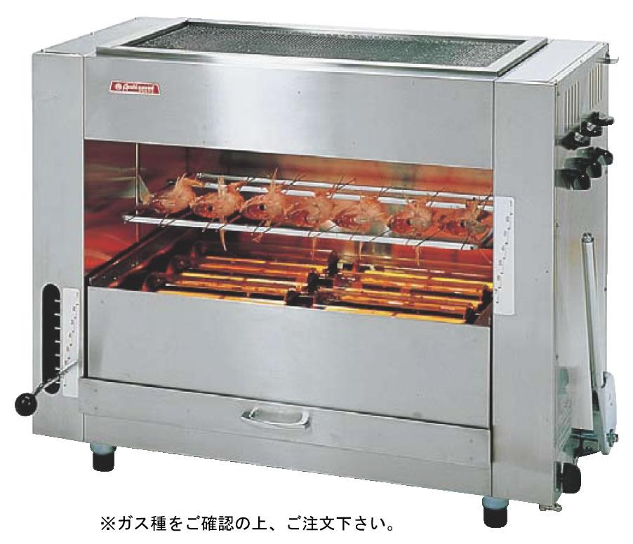 ガス赤外線同時両面焼グリラー「武蔵」 (大型)SGR-90 13A (ガス種:都市ガス)【代引き不可】【焼き物器】【業務用】