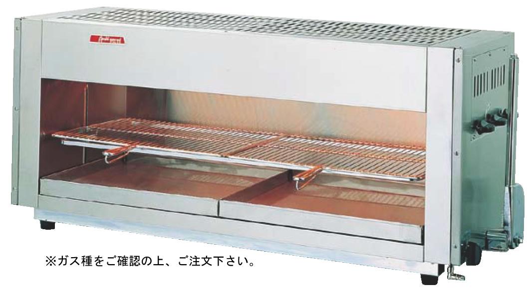 アサヒ 上火式グリラー SG-1200H 13A (ガス種:都市ガス)【代引き不可】【焼き物器】【業務用】