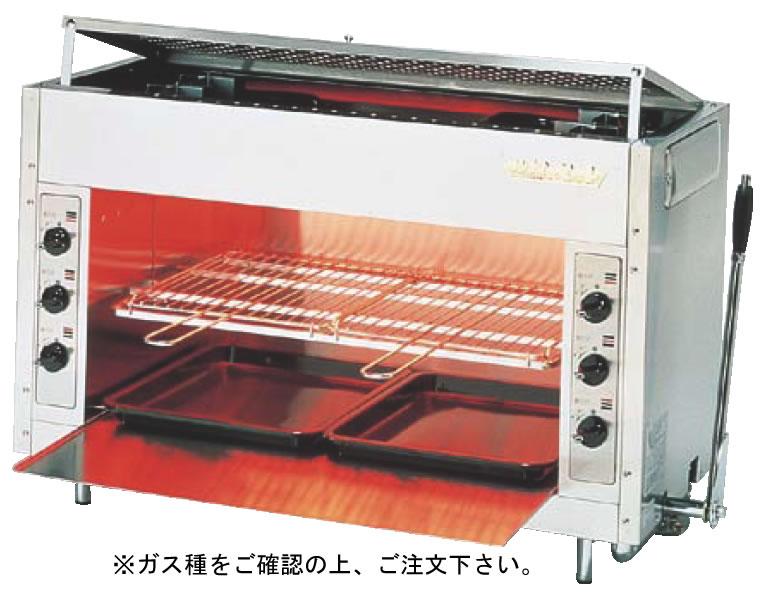 ガス赤外線グリラー リンナイペット(大) RGP-46SV 12・13A (ガス種:都市ガス)【代引き不可】【焼き物器】【業務用】