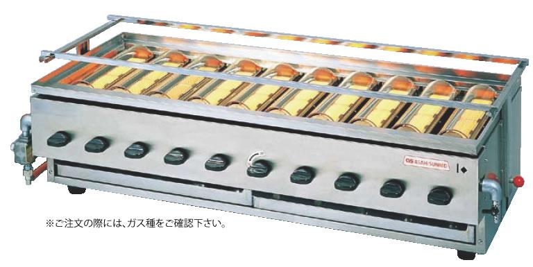アサヒ黒潮10号 SG-28K (ガス種:プロパン) LPガス【代引き不可】【焼き物器】【業務用】