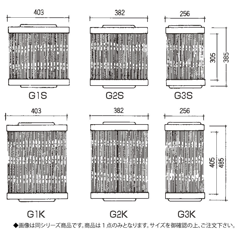 <title>業務用焼き物器 グリットバー プレゼント スチール製 G1S 焼き物器 業務用</title>