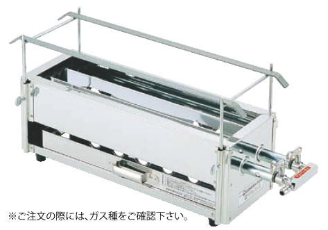 SA18-0二本パイプ焼鳥器 (小) 12・13A (ガス種:都市ガス)【焼き物器】【業務用】